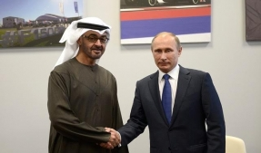 President Putin has met with His Highness Sheikh Mohamed bin Zayed Al Nahyan, Crown Prince of Abu Dhabi