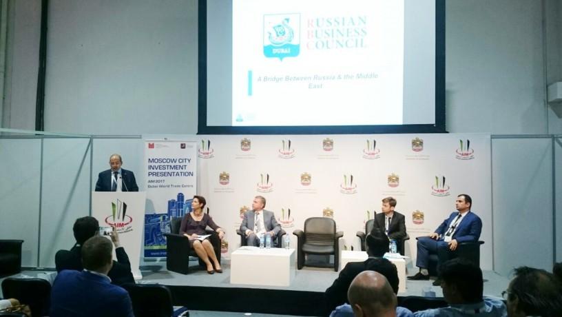 Глава РСП на встрече инвесторов в Дубае: «Лучшее время для инвестиций в Россию — сейчас»