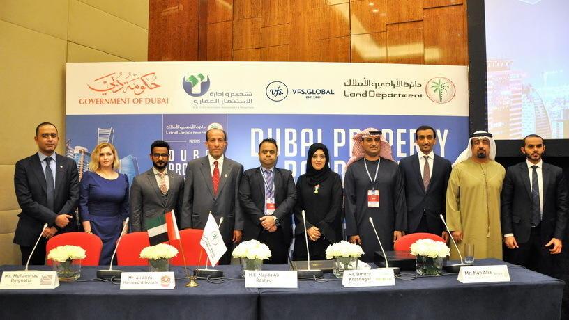 Земельный департамент Дубая проводит презентацию недвижимости в Москве