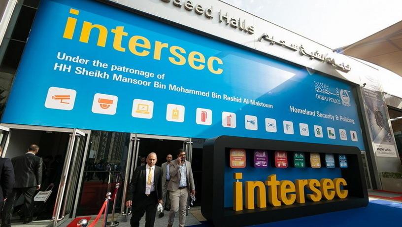 Россия широко представлена на выставке INTERSEC 2018 в Дубае