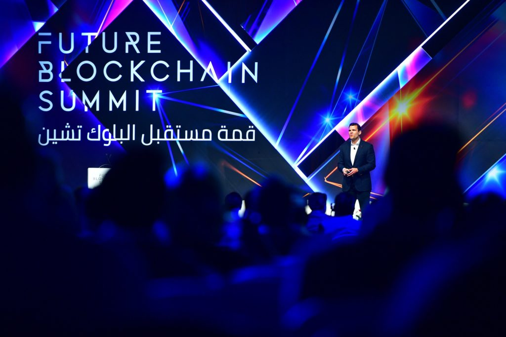 Smart Dubai's Future Blockchain Summit – the world's most influential blockchain event – returns in April